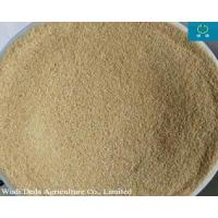 Buy cheap Choline Chloride Vitamin Feed Additives for Livestock and Fish and Poultry Pig Feed Additives product