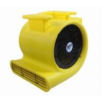 Buy cheap Portable Fans MaxxAir High Velocity Carpet Fan from wholesalers