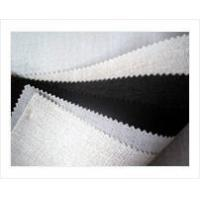 Buy cheap Woven Fabrics from wholesalers