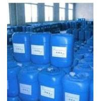 Buy cheap Ethyl benzene from wholesalers