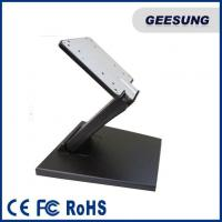 Buy cheap Vase 75*75mm & 100*100mm Metal Stand For 12'' -22'' Pos Monitor Pc product