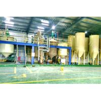 Buy cheap Palm Acid Oil Biodiesel Making Machine from wholesalers