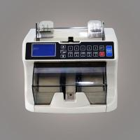 Buy cheap Currency counter series DB550 from wholesalers