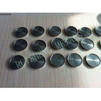 Buy cheap metals products 67 from wholesalers