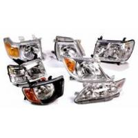 Buy cheap HEAD LAMP from wholesalers