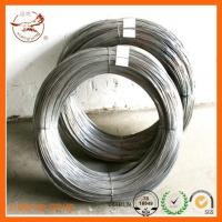 Buy cheap High Carbon Steel Wire product
