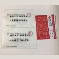 Buy cheap Customized cheap plastic soft pvc bank ATM card holder, printing ATM card pocket from wholesalers