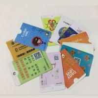Buy cheap bank ATM card holder with printing logo from wholesalers