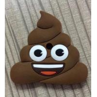 Buy cheap Plastic beautiful emoji poop icon smile face rubber key cover from wholesalers
