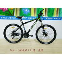Buy cheap Mountain challenger product