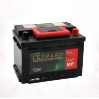 Buy cheap batteries series DIN45 from wholesalers