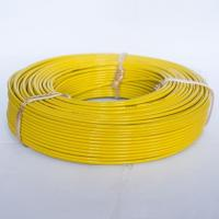Buy cheap Civilian cable Civil wire and cable from wholesalers