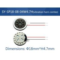 Buy cheap SY-SP18-08-04W4.7H Vibration Speaker Combo from wholesalers
