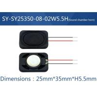 Buy cheap SY-SY25350-08-02W5.5H Sound Cavity Composite Film Horn from wholesalers