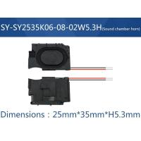Buy cheap SY-SY2535K06-08-02W5.3H Sound Cavity Composite Film Horn from wholesalers