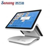 Smart PC POS System