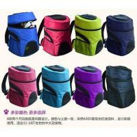 Buy cheap Pet Carrier Backpack Pet Carrier Airline Approved from wholesalers