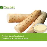 Buy cheap Yam Extract - Diosgenine 16% product