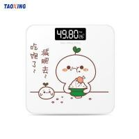 Buy cheap Factory Price Tempered Glass Silk Print Insulated Electronic Scale Glass Panel product