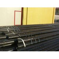 Buy cheap Perforated Screen Pipe product