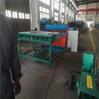 Buy cheap 3-6mm Automatic Welded Wire Mesh Fence Machine from wholesalers