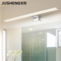Buy cheap Simple Mirror Lamp 7430 product