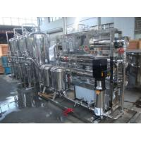 Buy cheap Reverse Osmosis Water System product