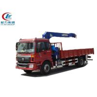 Buy cheap 5Ton XCMG Truck Mounted Crane from wholesalers