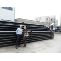 Buy cheap Drill Pipe from wholesalers