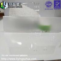 Buy cheap Masterbatch PMMA sanding light diffusion masterbatch from wholesalers