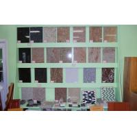 Buy cheap Countertops from wholesalers