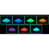 Buy cheap Phosphorescent Pigments from wholesalers