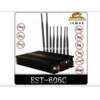 Buy cheap Wifi Jammer Product Model :Jmm00350 product