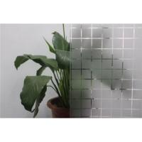 Buy cheap Self Adhesive PVC Wallpaper Frosted Design Window Glass Film from wholesalers