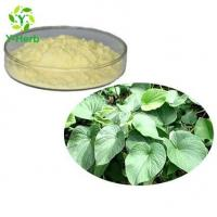 Buy cheap Kava Extract Kavalactones Powder from wholesalers