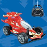 Buy cheap Radio Controlled Toy product