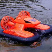 Buy cheap RC Toy Amphibious Hovercraft product