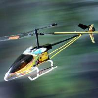 Buy cheap Easy Fly 2CH R/C Helicopter product