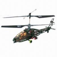 Buy cheap Helicopter product
